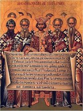 Greek Apostles Creed